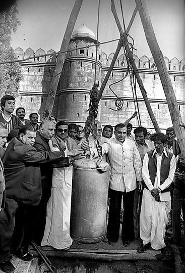 Janta Government dug out time capsule