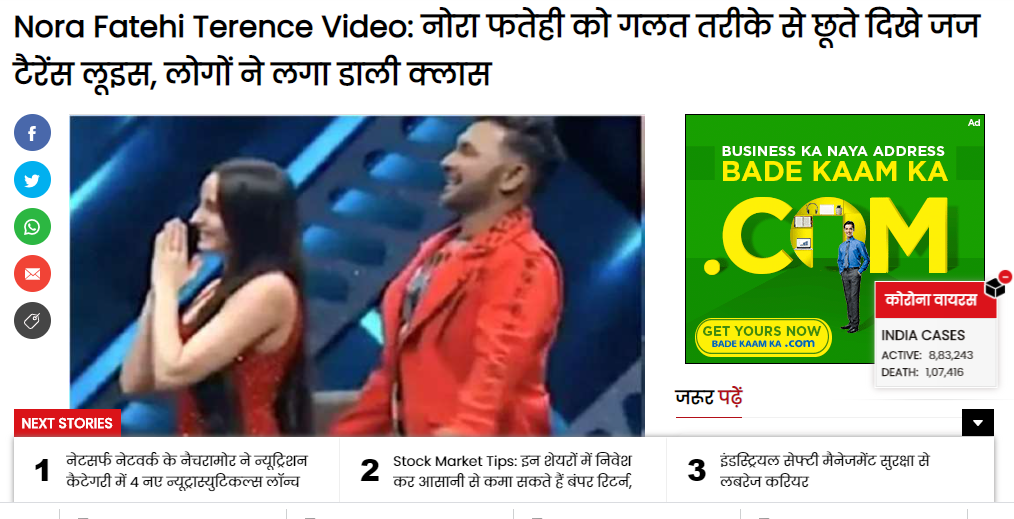 Terence Lewis and Nora Fatehi News