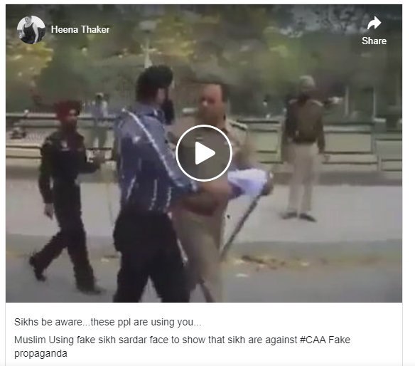 turban removed by punjab police