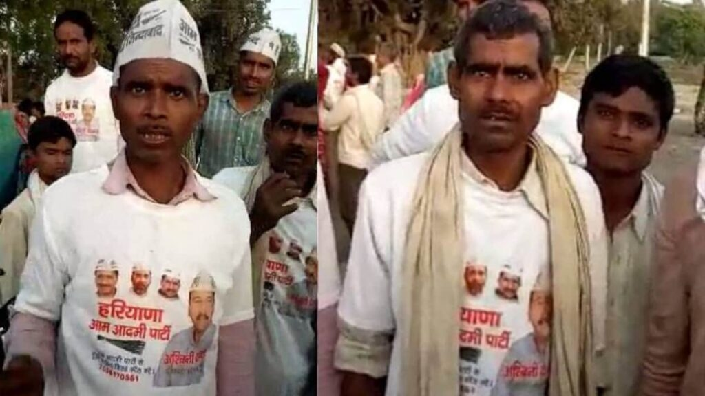 350 rs paid for Aam Aadmi Party rally