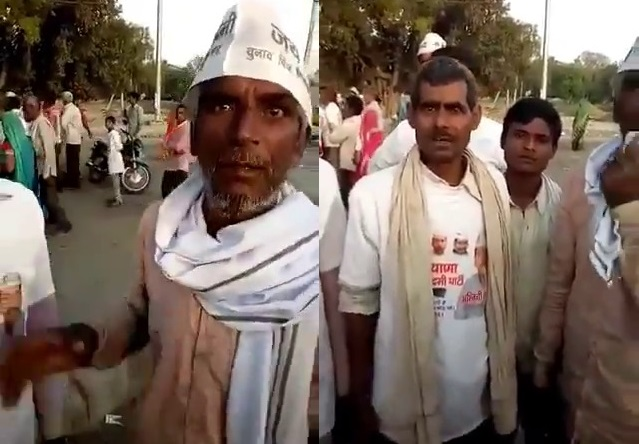 Aam Adami party rally reality
