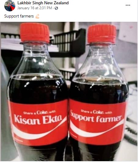 coca cola support farmers reality