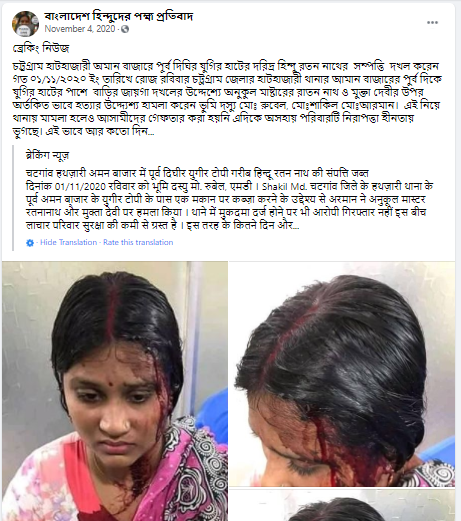 west bengal violence news in hindi
