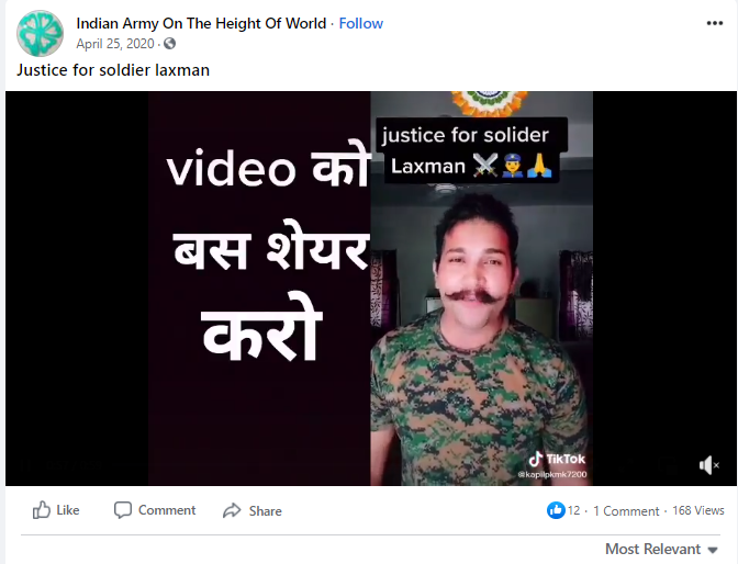 army man beaten by police